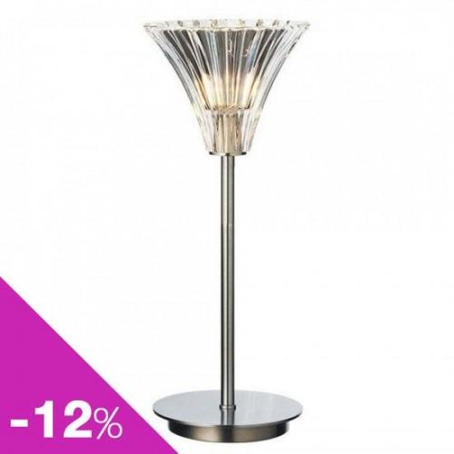 Lampe de table Mille Nuits Tulipe