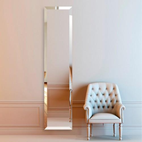 Sèche Serviettes miroir Bizo